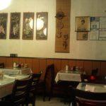 Ah-So Oriental Restaurant