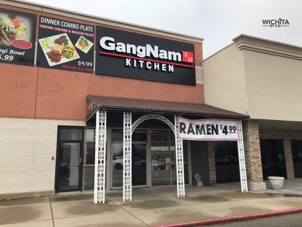 Gangnam Kitchen