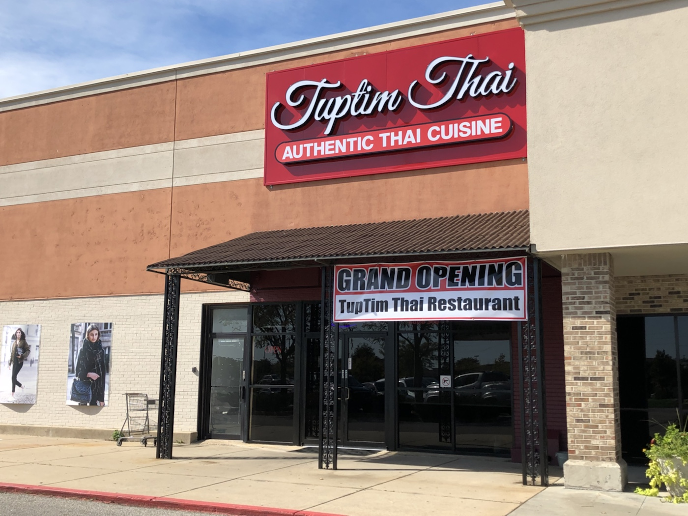 Tuptim Thai Restaurant