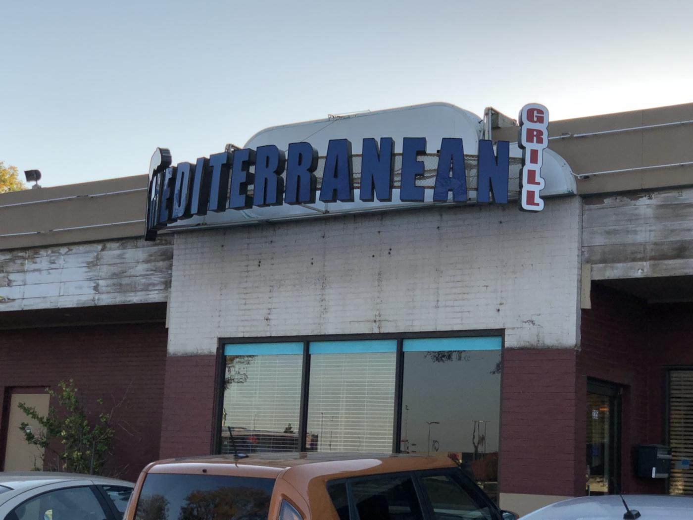 Mediterranean Grill