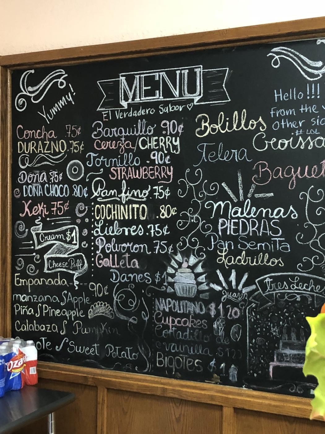 Juarez Bakery