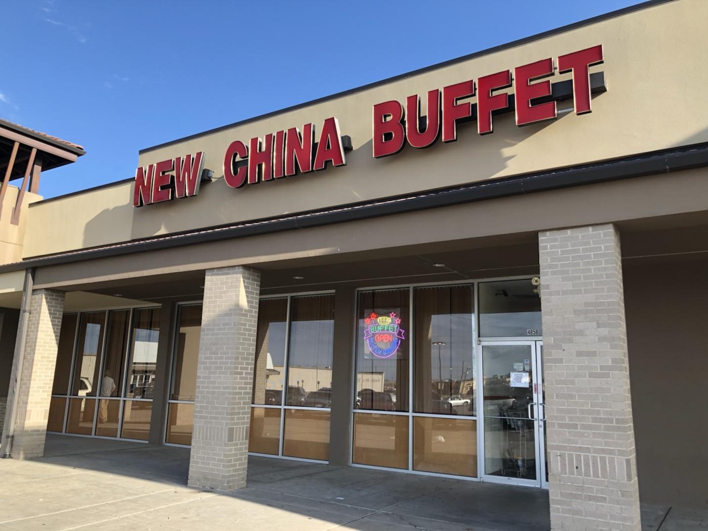 New China Buffet