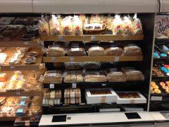 Delano Bakery